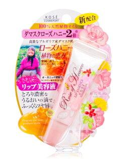 露比私藏:日本原裝RoseofHeaven◎KOSE高絲玫瑰天堂護唇精華液10g