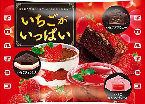 挑食屋PIKIYA:【松尾】三種類綜合草莓巧克力-草莓提拉米蘇法式草莓醬夾心草莓布朗尼7個入35gチロルチョコいちごがいっぱい日本進口零食