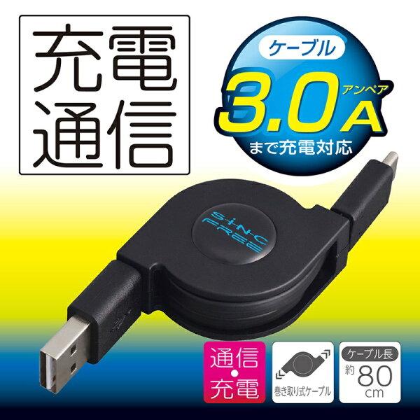 權世界@汽車用品日本SEIWATYPE-C扁線型收拉捲線式充電傳輸線線長80公分D532
