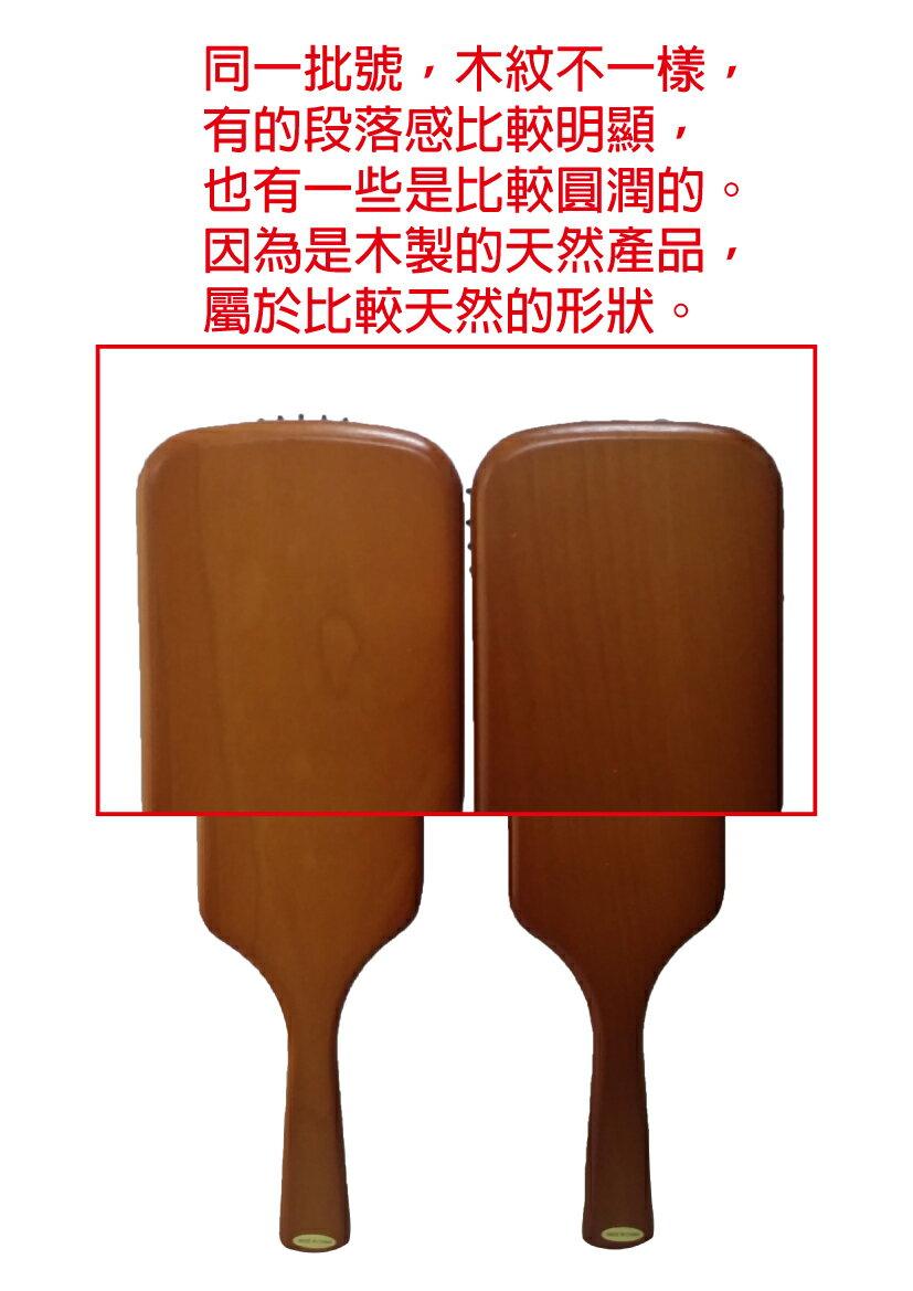 AVEDA 木質髮梳 ☆真愛香水★ 2