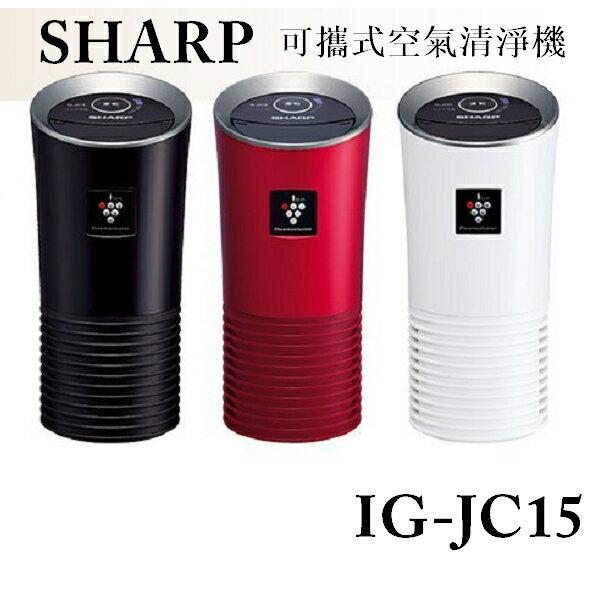 日本夏普SHARP車用空氣清淨機 / 高濃度 / 負離子 / IG-JC15。3色。日本必買 免運 / 代購-(7680*0.4) 1