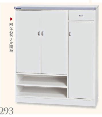 ~石川家居~CE~379~04 南亞塑鋼鞋櫃 灰色  不含  台中以北 車趟