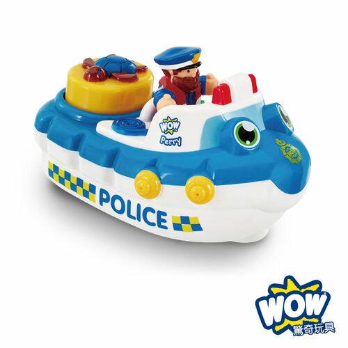 《英國WOWtoys》海上巡邏警艇派瑞
