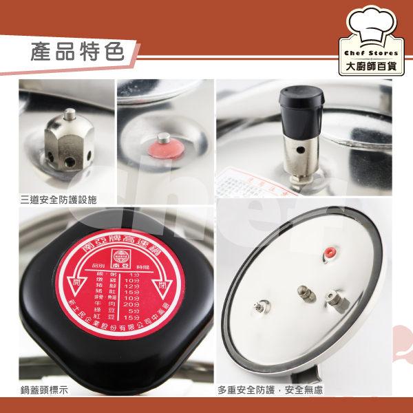 南亞不鏽鋼快鍋營業用28L / 65人份壓力鍋商用快鍋-大廚師百貨 4