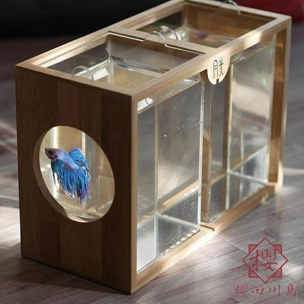 魚缸迷你小型辦公室桌面小缸觀賞【櫻田川島】