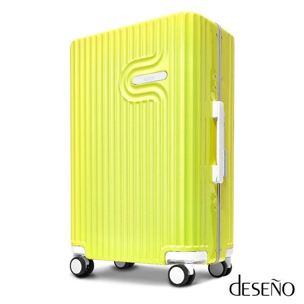 【加賀皮件】Deseno棉花糖系列多色輕量鏡面細鋁框旅行箱28吋行李箱DL2614