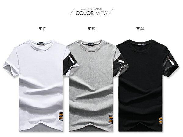 ☆BOY-2☆【NC3956】韓版素面拉鍊袖口男裝短袖T恤 現+預 1