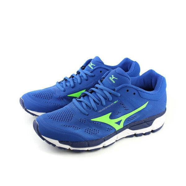 美津濃 Mizuno SYNCHRO MX 2 慢跑鞋 藍色 男鞋 no022