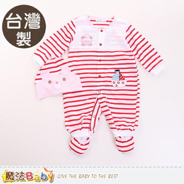 寶寶連身衣 台灣製春夏薄款連帽及腳套連身套裝 魔法Baby~k50023