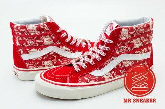 【整點特賣限時5折】☆Mr.Sneaker☆ VANS SK8-Hi 高筒 50週年 聖誕節 XMAS 麂皮 限量 紅色 男女段