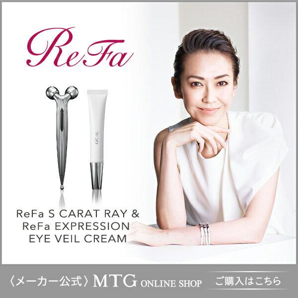 日本必買免運代購-日本mtgec-beautyReFaSCARATRAY女士美容滾輪按摩器&立體緊緻修護眼霜套組9941600071。共1色