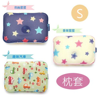 【悅兒園婦幼用品舘】GIO Pillow 枕套-S號 - 字母星星/夜晚星星/香草星星