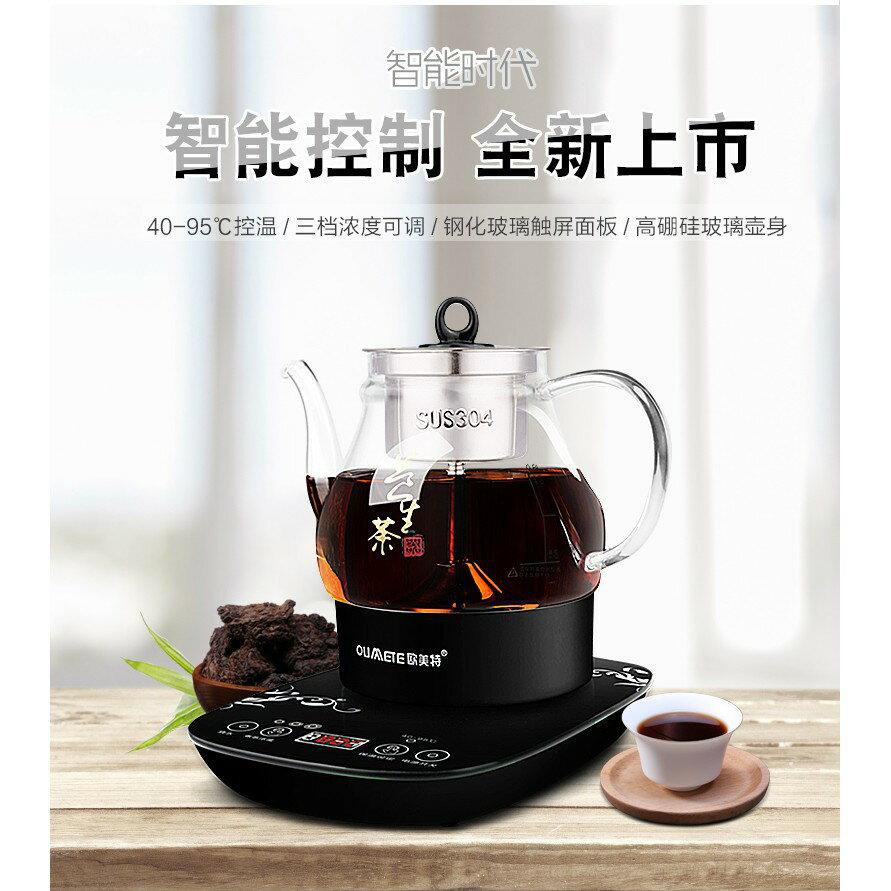 全自動保溫蒸汽玻璃黑茶煮茶器電熱迷你辦公室養生壺煮茶壺  WD