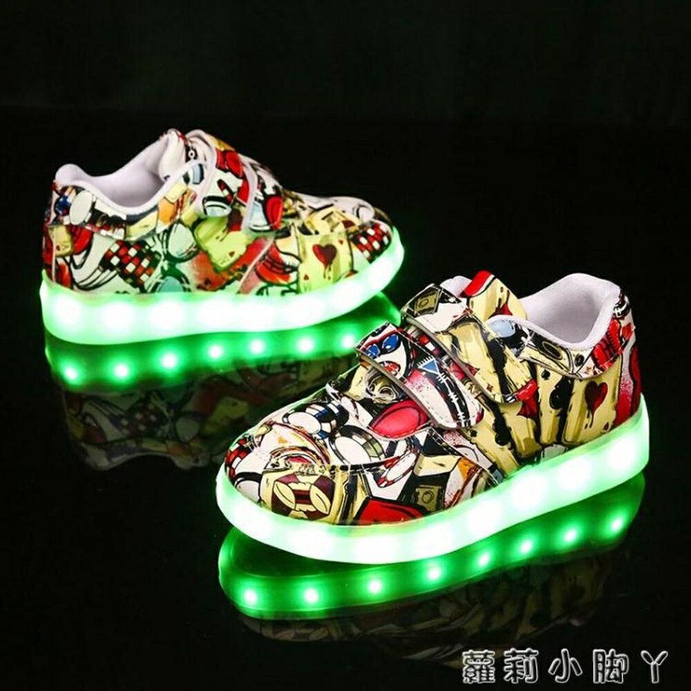 發光鞋童鞋兒童燈鞋usb充電男童夜光亮燈鞋女led閃光運動鞋 NMS蘿莉小腳ㄚ