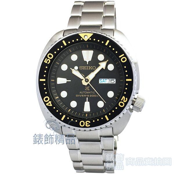 【錶飾精品】SEIKO精工表SRP775K1PROSPEX第二代復刻200米黑金潛水機械男錶全新原廠正品