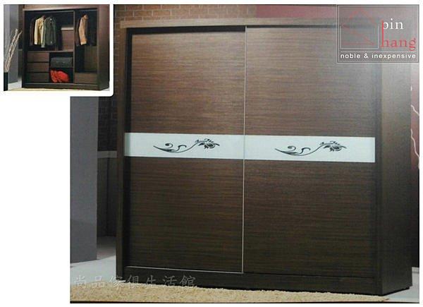 【 尚品傢俱】711-19 塔莉莎 胡桃色7尺衣櫥~另有雪山白/七尺衣櫃/居家柒尺櫥櫃/衣物收納櫃/服飾整理櫃