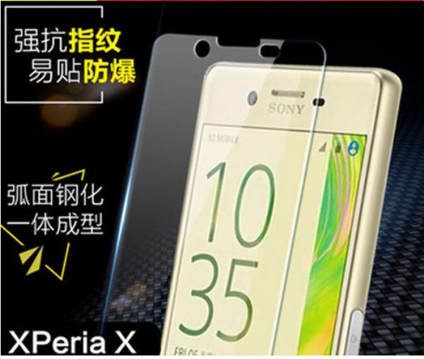 索尼Sony XA 新焦點高硬度0.3 mm 9H鋼化玻璃膜