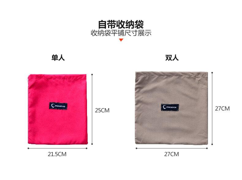 單人便攜睡袋超輕睡袋單人(現貨+預購)