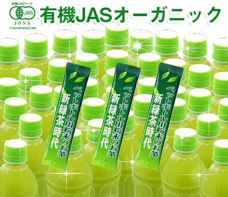 爽快屋:#代購商品日本靜岡有機JAS100%川根茶使用粉末茶50入