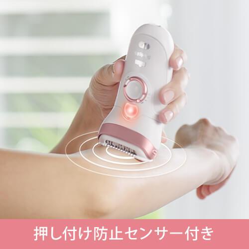 【德國BRAUN】美體刀 SES9970
