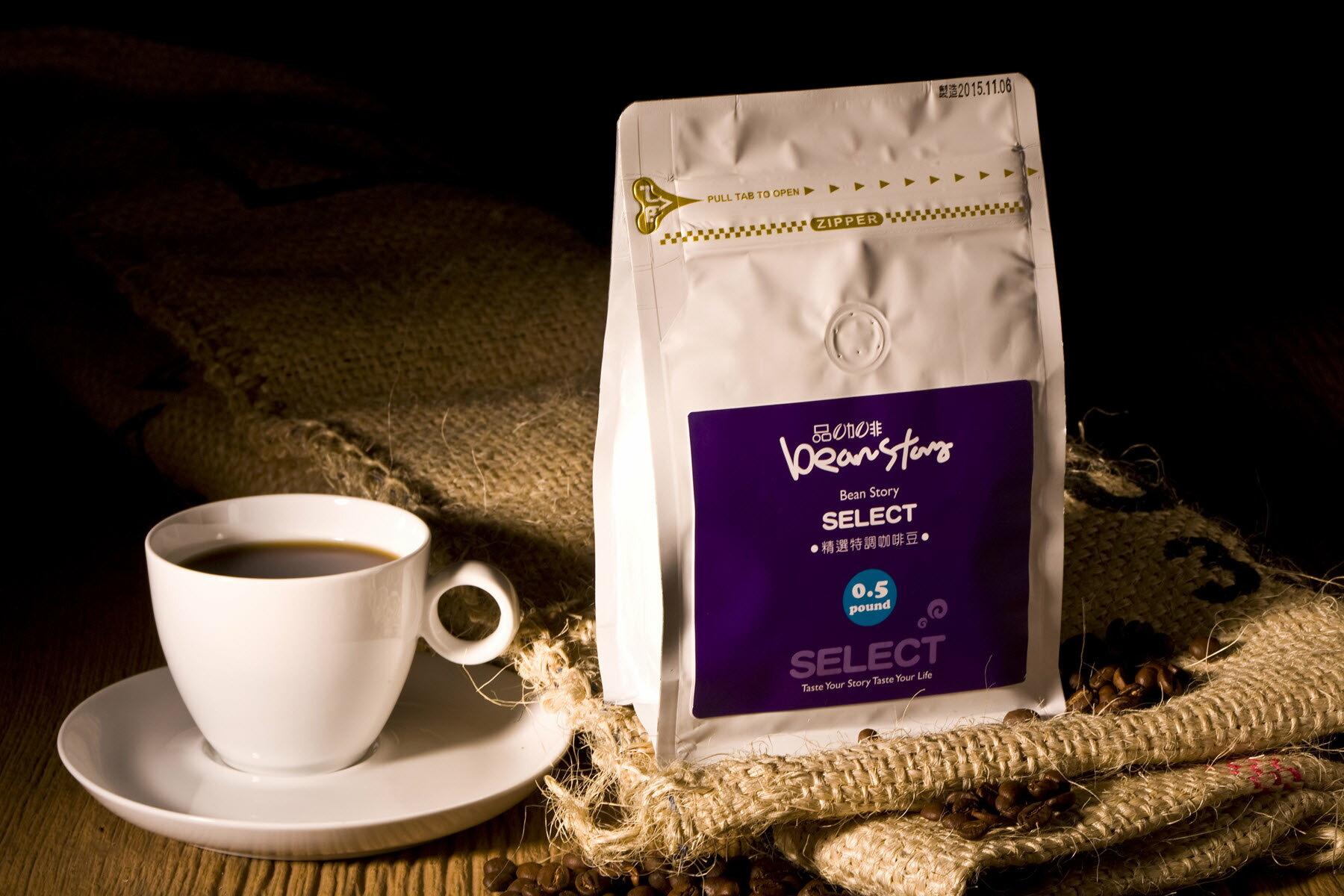 <br/><br/>  【經典咖啡促銷組合,邀您品嚐好咖啡】《品咖啡BeanStory》精選特調咖啡豆(半磅) x 2 + 品咖啡特調濾掛咖啡一盒<br/><br/>