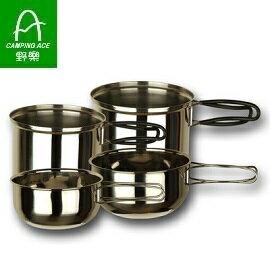 [ CAMPING ACE 野樂 ] 攜帶式雙人炊具 兩人鍋 不鏽鋼 登山 露營 / ARC-303