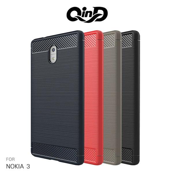 強尼拍賣~QinDNOKIA3拉絲矽膠套TPU保護殼全包邊防摔軟殼軟套手機殼手機套