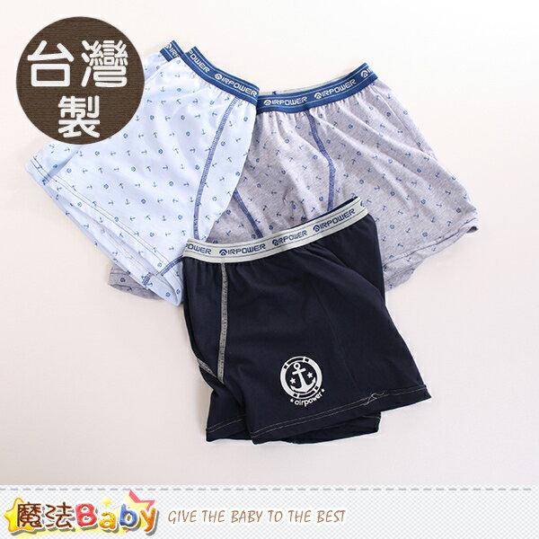 中大男童內褲(二件一組)台灣製青少年抗菌純棉平口內褲魔法Baby~k50572