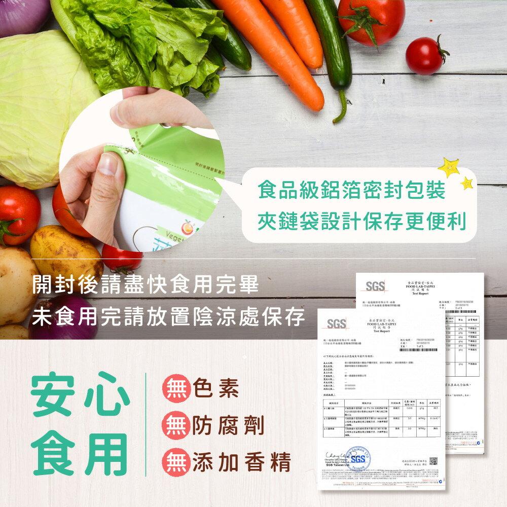 綜合蔬果脆片160公克【每日優果】 9