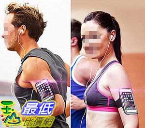 [106玉山最低比價網] iphone7/7plus 4.7/5.5 運動臂套 手臂帶 手機袋 顏色隨機( Z15)