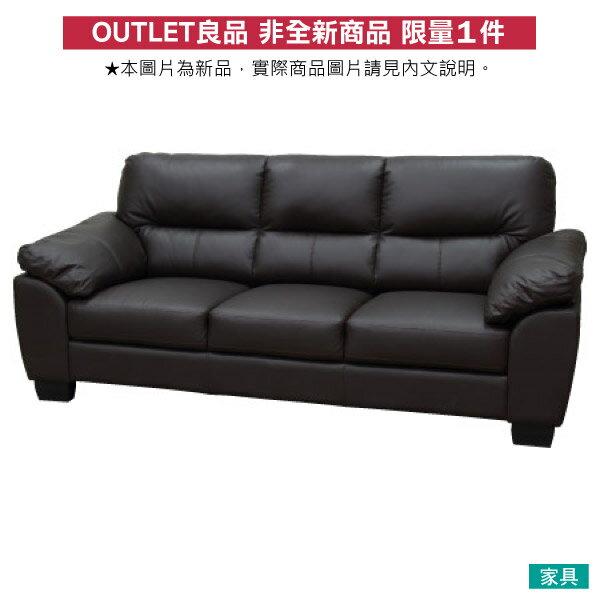 ◎(OUTLET)半皮3人座沙發 CAPUCCINO DBR 福利品 NITORI宜得利家居 0