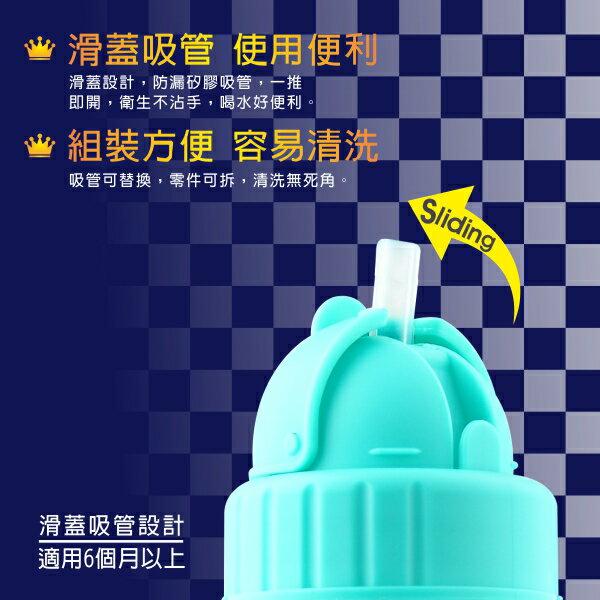 Puku 藍色企鵝 動物列車Tritan水壺-500ml (珊瑚紅)【悅兒園婦幼生活館】 6