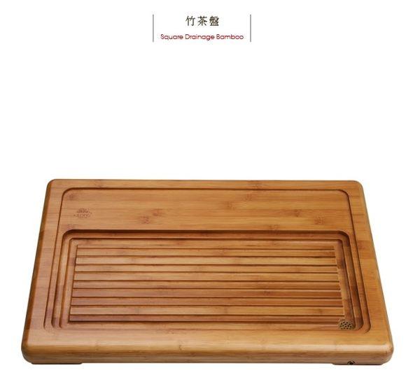 買就送味榮紅色小醬  156 一組 主 :宜龍 竹茶盤 四方如意排水竹茶盤 ~  好康折扣