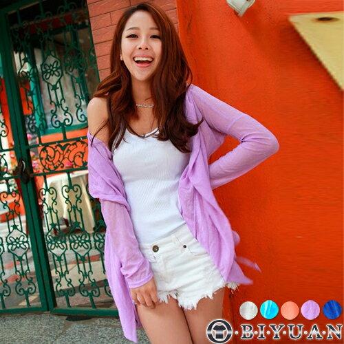 (女裝)糖果色系開襟罩衫【NW0001】OBIYUAN素面防曬連帽薄外套共5色