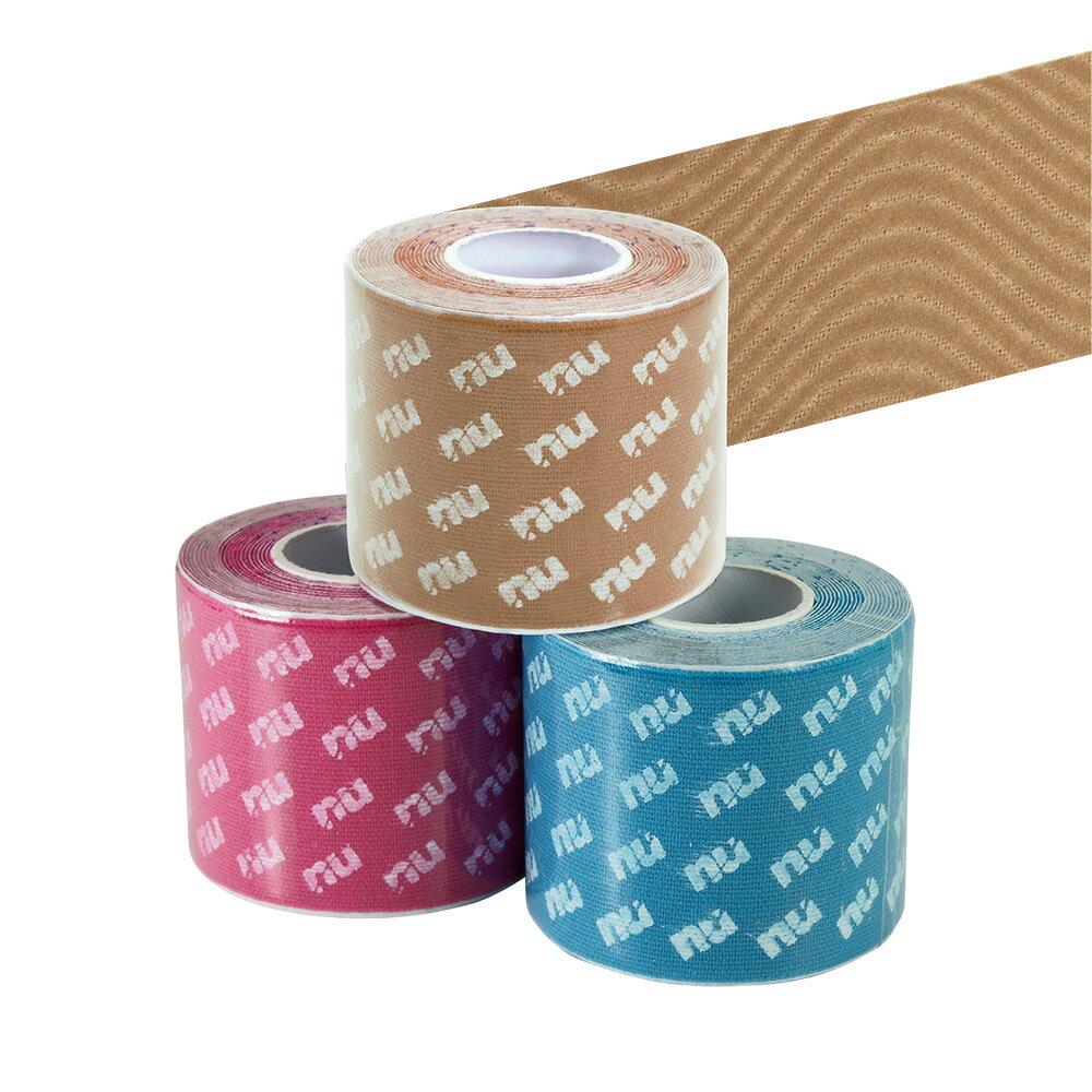 肌耐貼試用包-Germdian鈦鍺能量 運動貼布 肌內效貼布◆NU旗艦店◆ - 限時優惠好康折扣