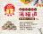 喜樂寵宴-湯貓道之營養燒汁上湯罐-貓罐85gx48入 - 限時優惠好康折扣