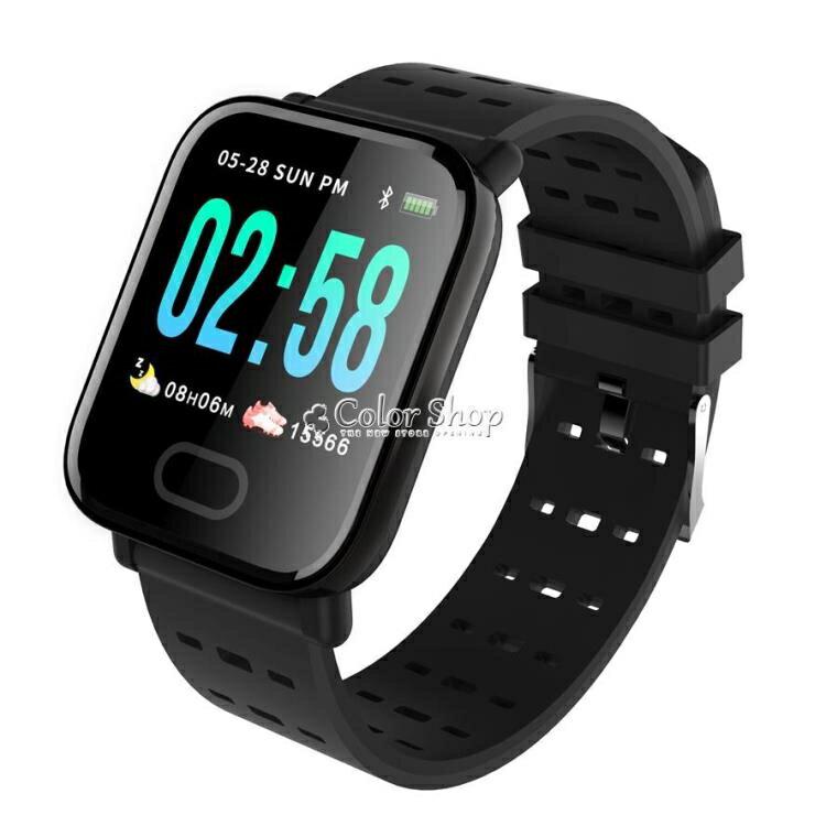A6大彩屏智慧手環M20心率血壓血氧藍芽運動計步智慧手表工廠直銷 快速出貨