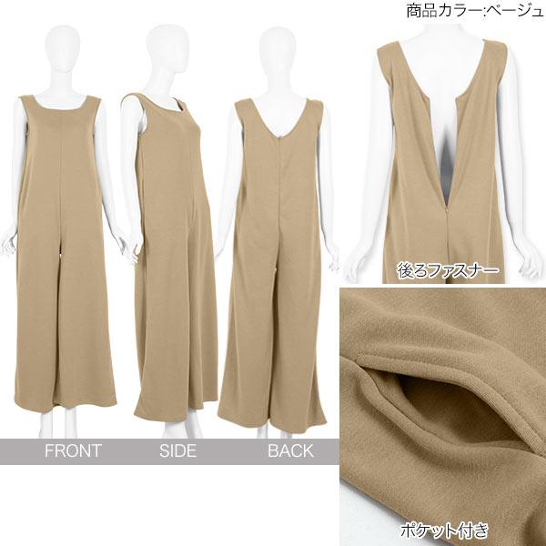 日本Kobe lettuce  /  慵懶寬鬆連身褲 連體褲   /  e2140-日本必買 日本樂天直送。滿額免運(2490) 2