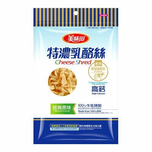 美味田特濃乳酪絲-經典原味60g