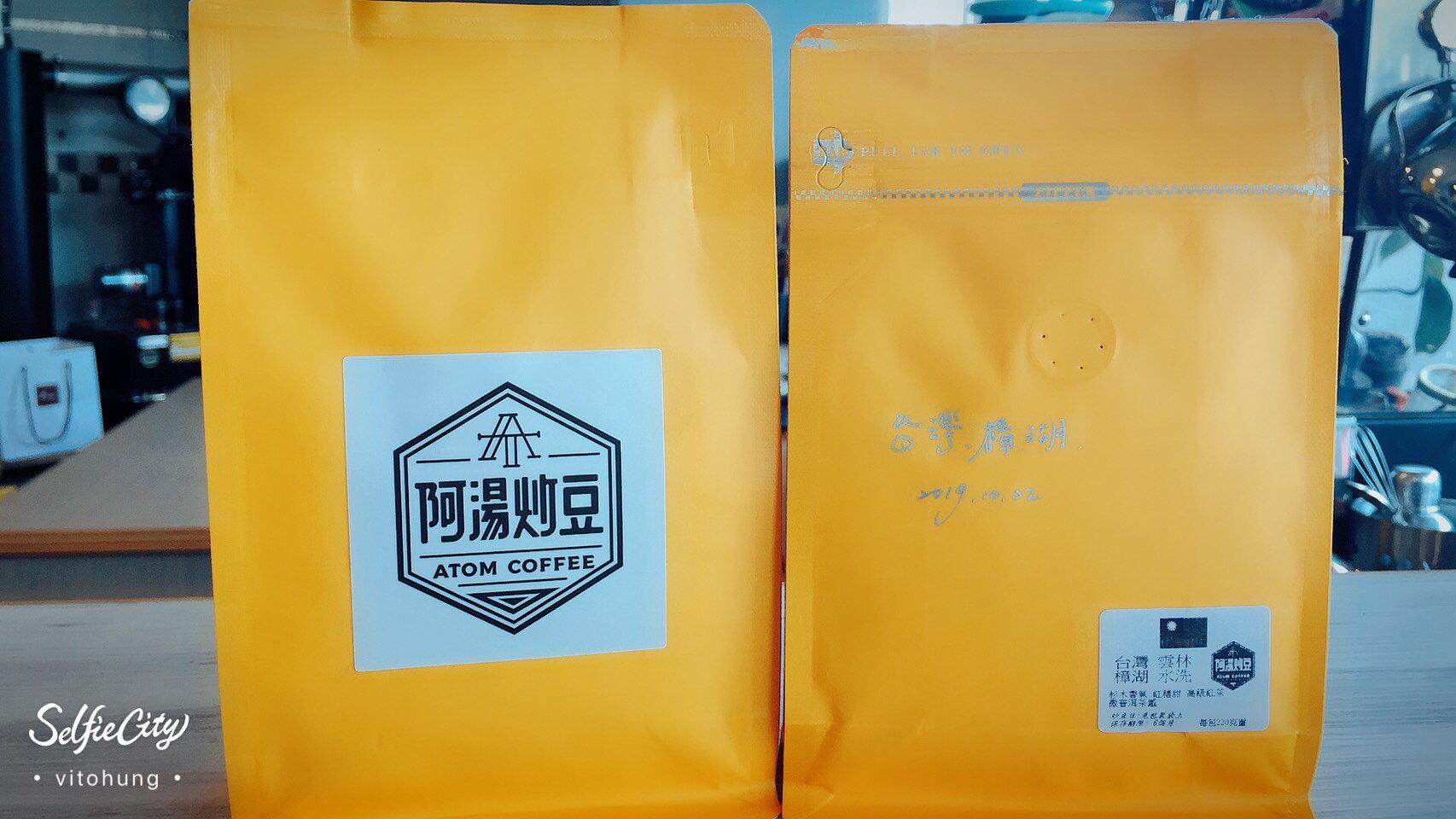 台灣 雲林 樟湖  水洗  220g 0