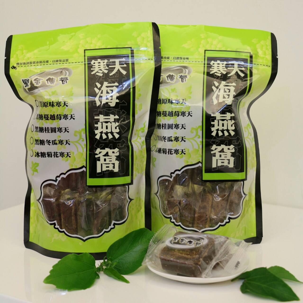 【黑金傳奇】黑糖蔓越莓寒天(大顆,455g) 0