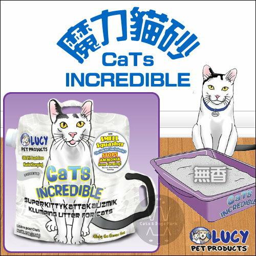 +貓狗樂園+ LUCY|魔力貓砂。凝結型。無香。14磅|$699 0