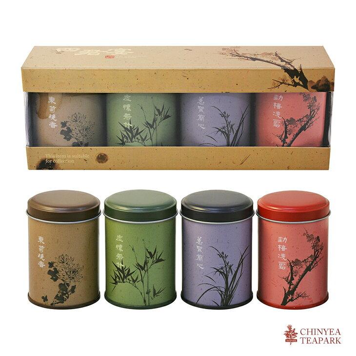 《沁意》台灣人氣精選!四君子‧四種台灣茶精巧罐禮盒