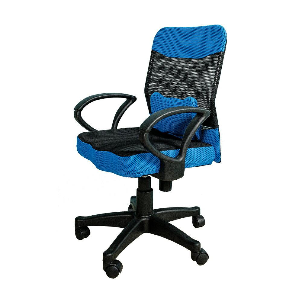 工作椅/辦公椅/電腦椅 小資女孩辦公椅 dayneeds