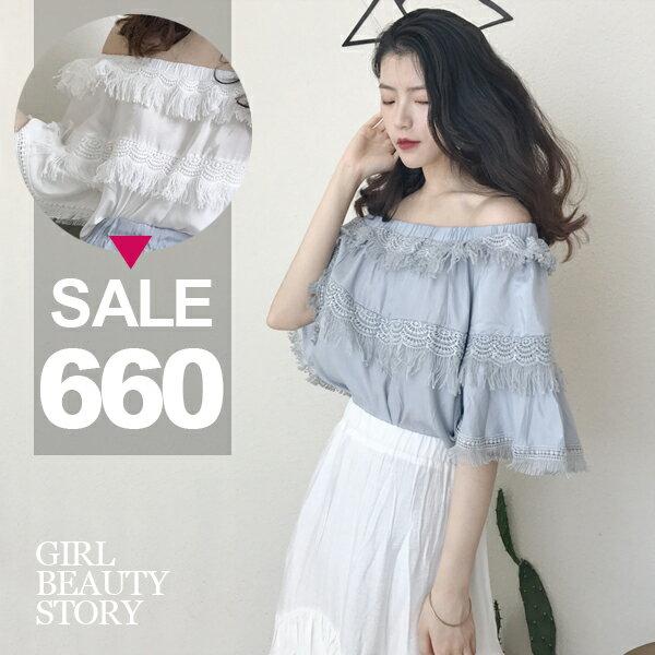 SISI【E8022】現貨甜美氣質Chic小女人雙層花邊流蘇喇叭袖一字領雪紡上衣+高腰荷葉波浪滾邊蛋糕長裙套裝