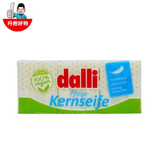 丹爸好物嚴選 【德國Dalli】純植物油親膚抗敏洗衣皂(125g*3入/ 袋)