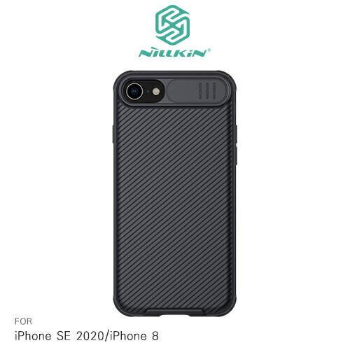 【愛瘋潮】99免運 NILLKIN Apple iPhone SE 2020/iPhone 8 黑鏡 Pro 保護殼 鏡頭滑蓋