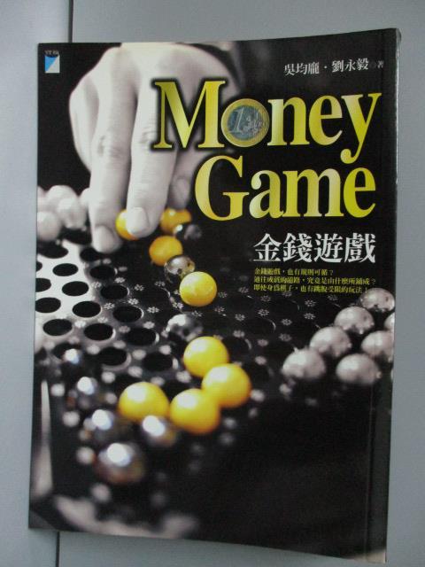【書寶二手書T1/財經企管_LGV】Money Game-金錢遊戲_吳均龐
