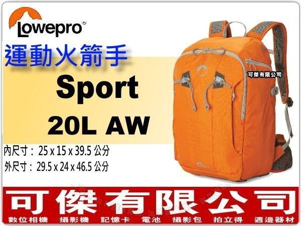 下殺售完為止LOWEPRO羅普FlipsideSport20LAW運動火箭手立福公司貨相機包電腦包