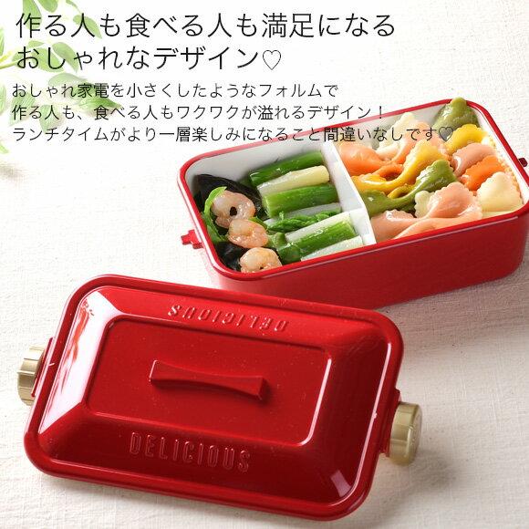 日本製CHEERSFES  /  時尚電烤盤造型便當盒 600ml  /  可微波 / sab-2620  /  日本必買 日本樂天直送(3070) 1